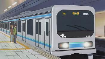 lucky-flat-train.jpg