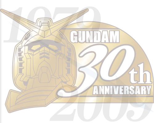 20090223_gundam30th