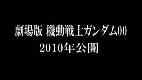 Gundam 00 Second Season - 25 - Large 51