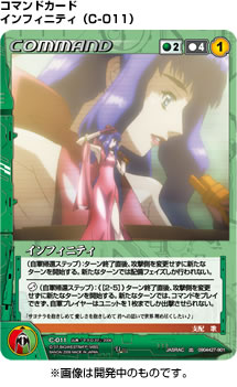 Minmay In Concert