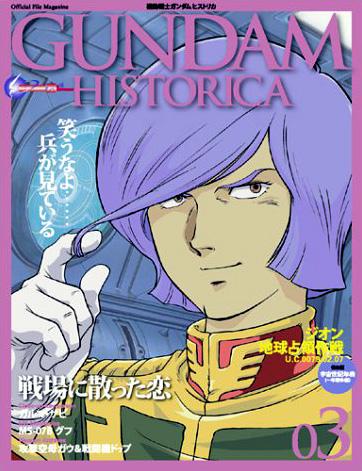 Garma_Zabi_(Gundam)
